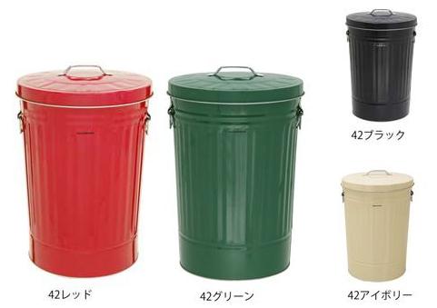 ミヅシマ工業 ダストBOX 42 【カラー選択下さい】【納期目安3~4日】