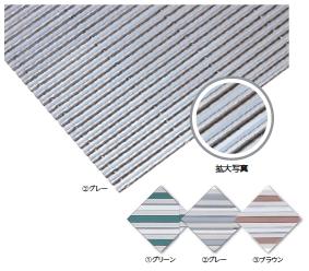 ミヅシマ工業 金属マット 400-0300/310/320 ステータスSPラインマットA A1507 【カラー選択下さい】【1平米当たり】【※代引き不可】【納期目安1週間】