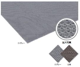 ミヅシマ工業 404-3440 450 エントラップマット スタンダード カラー選択下さい アンバックT 7159999 納期目安10日 トラスト 900X1500 オンラインショッピング