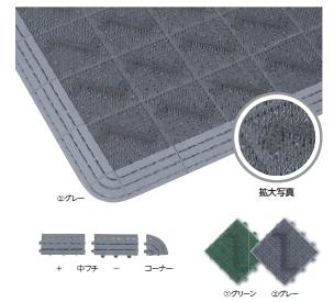 ミヅシマ工業 ブラシタイプ 408-0010/020 ブラシマットD 本体 【120ピース】【カラー選択下さい】【納期目安3~4日】