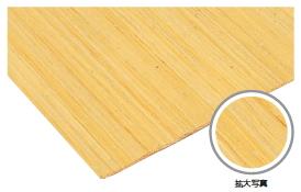 【お買得】 ミヅシマ工業 天然素材(屋内用) 410-0100 籐マット 35穴 【1平米単位】【納期目安10日/※便はご利用になれません】:ケンチクボーイ-木材・建築資材・設備