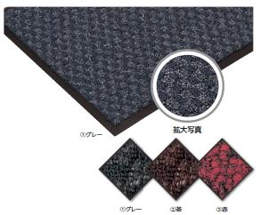 ミヅシマ工業 布(屋内用) 413-0040/050 エンハンスマット500 900X1500mm 【カラー選択下さい】【納期目安10日】