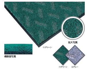 ミヅシマ工業 布(屋内用) 415-0200/210 エンプレスマット 900X1200mm 【1枚】【カラー選択下さい】【納期目安2~3日】