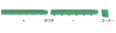 ミヅシマ工業 440-0140 ジョイント人工芝 ホーム用 中フチ-【300ヶ】【納期目安2~3日】