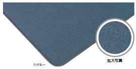 ミヅシマ工業 屋内用 491-0100/120 導電マット 【カラー選択下さい】【納期目安2~3日】
