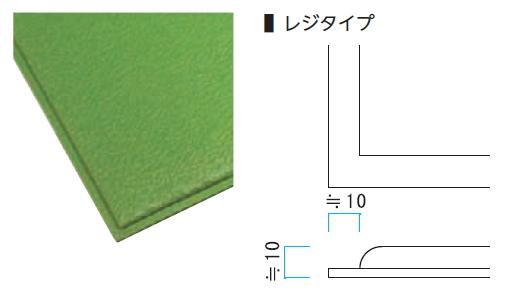ミヅシマ工業 疲労軽減 493-0600 エルゴフレックス #2 430X600 (12枚) 【レジタイプ】【納期目安2~3日】