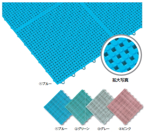 ミヅシマ工業 スノコ(水切りマット) 500-0010/020/030/040 サワーチェッカー 本体 【30ピース】【カラー選択下さい】【納期目安2~3日】