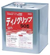 ミヅシマ工業 接着剤 588-0070 ディノグリップ505 16L 【納期目安2~3日】