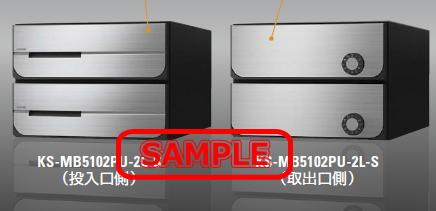 ナスタ 集合郵便箱 KS-MB5402PU-2 【錠前タイプ・カラーを選択下さい】【2戸用/両側防滴仕様】【前入後出】