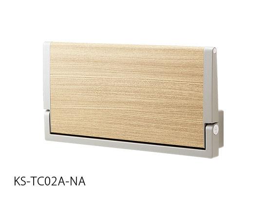 キョーワナスタ サポートチェア KS-TC02A-NA ナチュラル(木目) 【※受注生産】【壁付タイプ】【H262.9×W525×D72】
