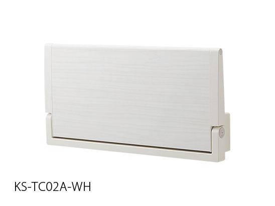 キョーワナスタ サポートチェア KS-TC02A-WH ホワイト(木目) 【※受注生産】【壁付タイプ】【H262.9×W525×D72】