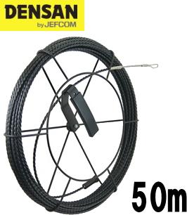 DENSAN(デンサン/ジェフコム) 太径呼線リール付セット BX-5250-RL 【リール+ブラックエース50m】