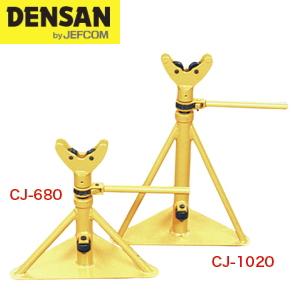 DENSAN(デンサン/ジェフコム) ケーブルジャッキ CJ-680 [2台1組/シャフト別売]