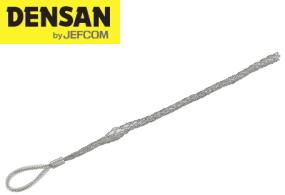 DENSAN(デンサン/ジェフコム) シングルグリップ 貫通型 全長1150mm DSGK-75
