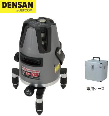 DENSAN(デンサン/ジェフコム) 墨だし器 レーザーポイントライナー LBP-6ZR