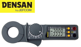 DENSAN(デンサン/ジェフコム) マルチリーククランプメーター CPM-40