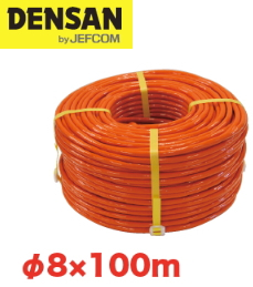 DENSAN(デンサン/ジェフコム) ケブラーロープ(ウレタンコーティング) φ8×100m UCDB-0851