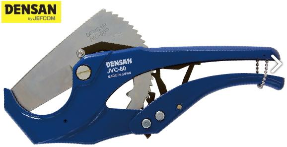 DENSAN(デンサン/ジェフコム) 電工プロパイプカッタ― JVC-60