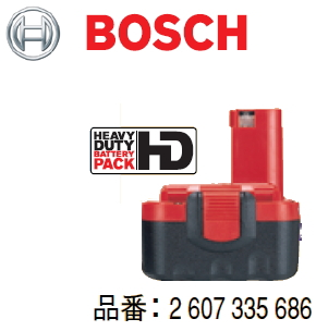ボッシュ電動工具 14.4V/2.6Ah ニッケル水素バッテリー 2607335686