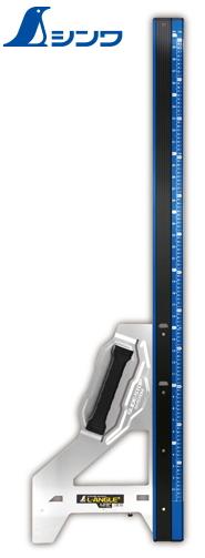 シンワ測定 丸ノコガイド定規 エルアングル Plus 1.2m 併用目盛 73153