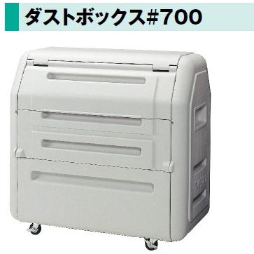 600型ブロンズ   N6DBJ