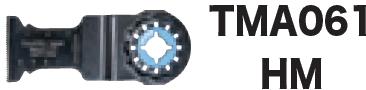 マキタ電動工具 マルチツール用カットソー TMA061HM 刃幅32mm 刃長40mm A-65589(5枚入)
