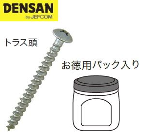 DENSAN(デンサン/ジェフコム) ALCタッピング トラス頭 φ4×40mm (305本入) TP-AL-440 [お徳用パックタイプ]