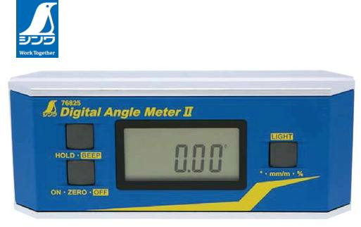 シンワ測定 デジタルアングルメーター II 防塵防水 76825