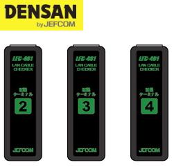 DENSAN(デンサン/ジェフコム) 配線ターミナルセット(No.2~4) 3個セット LEC-401-TA