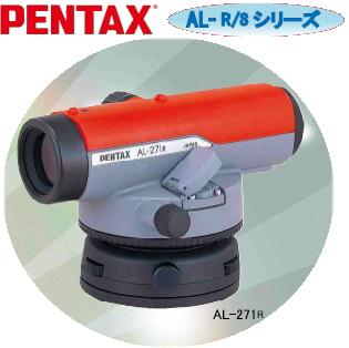 日本人気超絶の PENTAX ペンタックス オートレベル【27倍】 AL-271R:ケンチクボーイ-DIY・工具