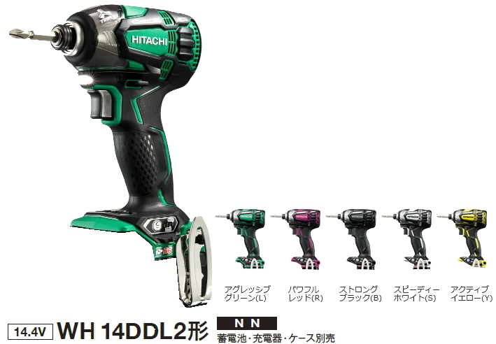 HiKOKI/ハイコーキ(日立電動工具) 14.4V 充電式インパクトドライバー WH14DDL2(NN) (本体のみ)【バッテリー・充電器は別売】