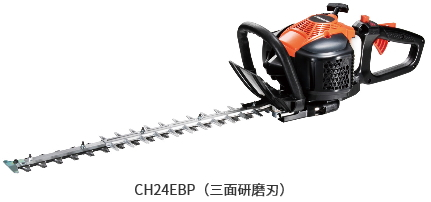 HiKOKI/ハイコーキ(日立電動工具) 23.9mL エンジンヘッジトリマ CH24EBP(62ST) 【両刃式(三面研磨)/刈込幅:554mm】