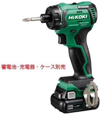 HiKOKI/ハイコーキ(日立電動工具) 10.8V コードレスドライバドリル DB12DD(NN) 【バッテリー・充電器・ケース別売】