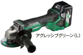 HiKOKI/ハイコーキ(日立電動工具) 18V [5.0Ah] コードレスディスクグラインダ G18DBVL(LXPK) [トイシ径 100mm]