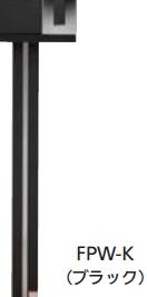 福彫 宅配ポスト WIST/ウィスト専用スタンド ブラック FPW-K