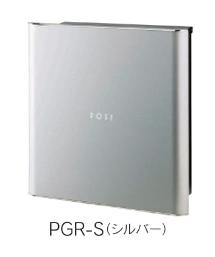 福彫 デザインポスト GRAND/グラン シルバー PGR-S