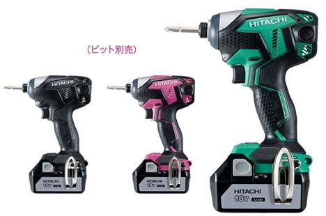 HiKOKI/ハイコーキ(日立電動工具) インパクトドライバー  18V 充電式インパクトドライバー WH18DKL(2LSCK)【3.0Ah電池タイプ】