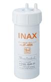 『LIXIL純正/浄水機能付水栓の交換用浄水カートリッジ』 LIXIL ビルトイン型 浄水カートリッジ [13+2物質除去] JF-45N (1個入)
