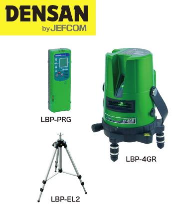 DENSAN(デンサン/ジェフコム) 墨だし器 グリーンレーザーポイントライナー LBP-4GR-SET 【本体+受光器+三脚付】