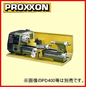 プロクソン PD400用オイルパン No.24402 PROXXN