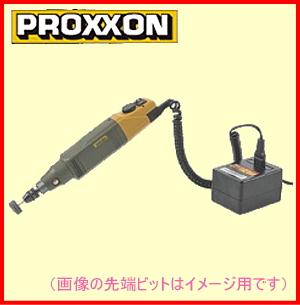 プロクソン ミニルーター LS50 No.26400 PROXXN