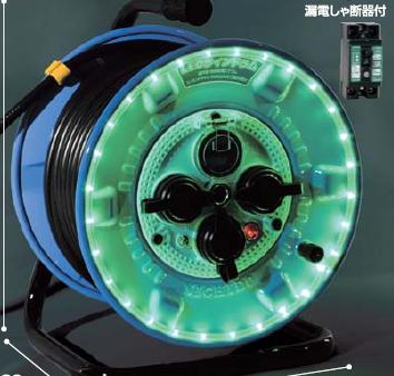 日動工業 防雨型LEDライン電工ドラム アース付/30m・ブレーカー付(漏電保護専用) NPWL-EB33-G(グリーン)