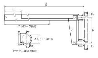 マキタ電動工具 L形ジブクレーン 125kg KT00000016