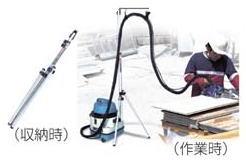 マキタ電動工具 集じん機用ホーススタンド(収納袋付) A-37530