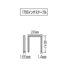 マキタ電動工具 1700インチステープル (5000本×4箱) 無地 19mm 1724C (5000本×4箱) 1724C F-80532 F-80532, ファッション姫:e1c4ee6e --- officewill.xsrv.jp