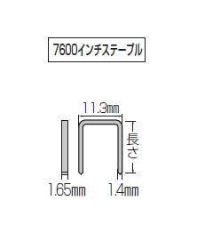 マキタ電動工具 7600インチステープル 無地 22mm 7628C (12000本×2箱入) F-80844