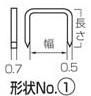 マキタ電動工具 ハンマタッカー用ステープル 幅12mm×長さ13mm(1008本×200箱) CT13M F-80503