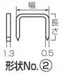 マキタ電動工具 ハンマタッカー用ステープル 幅12.5mm×長さ6mm(5040本×20箱) 5008C F-80606