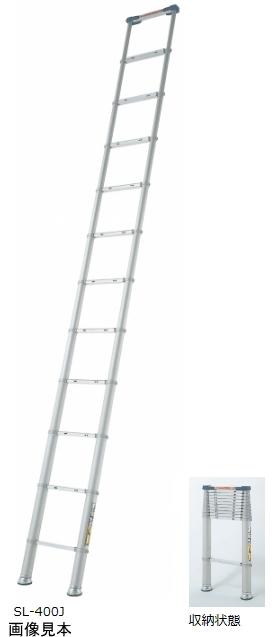 ピカ 伸縮はしご スーパーラダー SL-500J【全長5.22m】【※メーカー直送品のため代金引換便はご利用になれません】【※個人宅お届けは運賃別途見積の場合がございます】