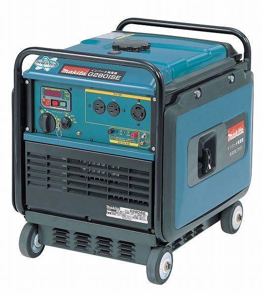 マキタ電動工具 インバーター発電機 G280ISE【防音型】【※大型商品ため代金引換便はご利用できません/個人様宅への配送はできません】